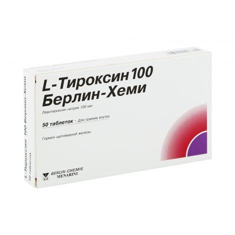 Л Тироксин И Глюкофаж Для Похудения. Л тироксин – инструкция по применению для похудения